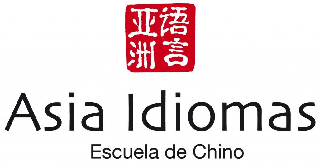 Asia Idiomas